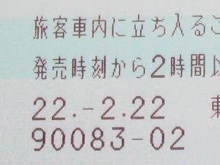 f0088569_13342112.jpg