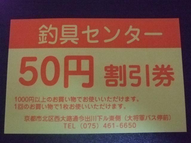 f0142070_2232077.jpg