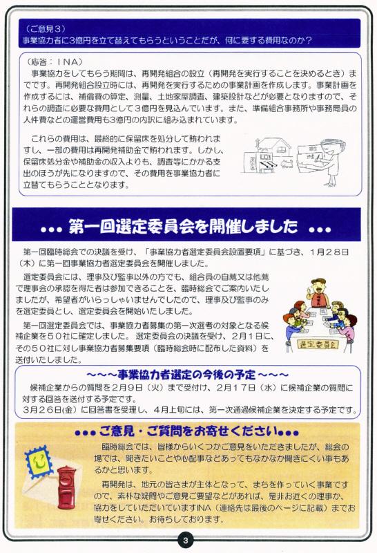 f0059673_21165013.jpg