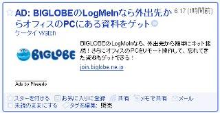 b0098477_7423923.jpg