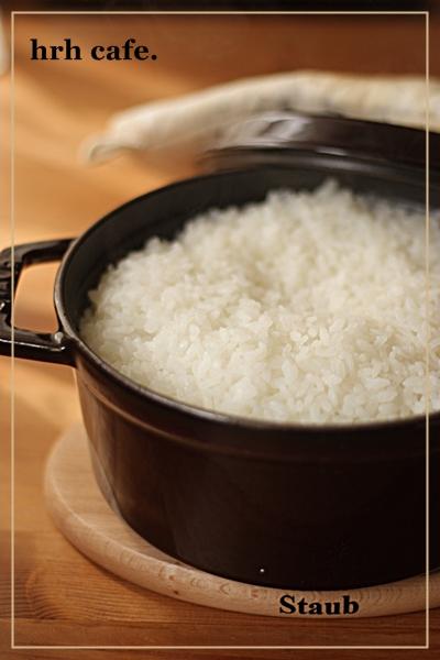 ストウブ鍋で炊飯。18センチ 美味しいご飯の炊き方!_b0165178_8293462.jpg