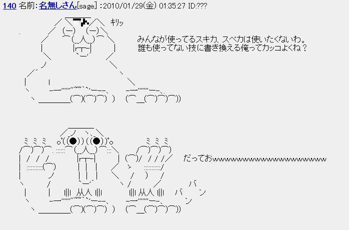 f0169378_722683.jpg