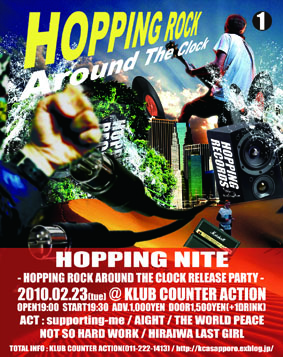 本日のライブ!(KLUB COUNTER ACTION)_a0119383_15271460.jpg