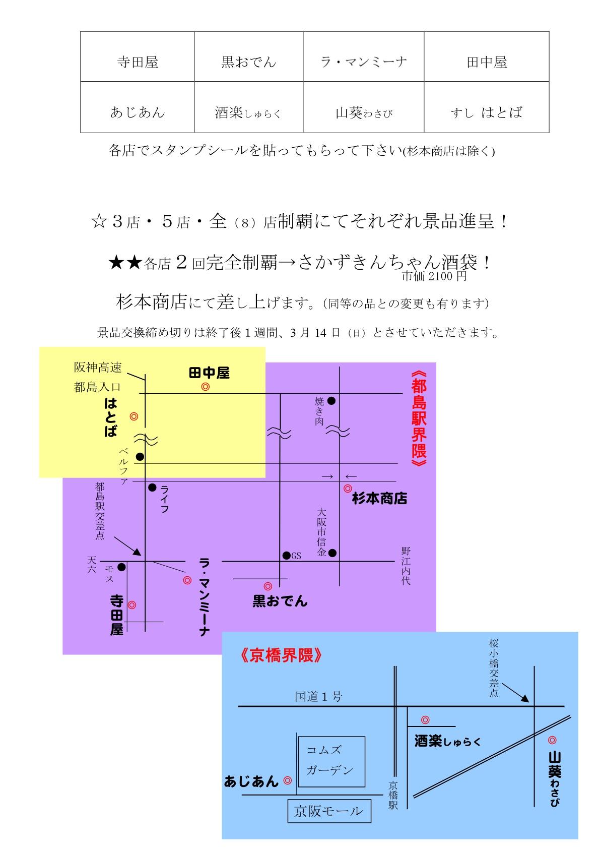 b0109584_1730408.jpg