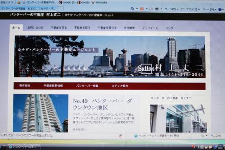 ついにホームページが完成!_d0129786_14294913.jpg