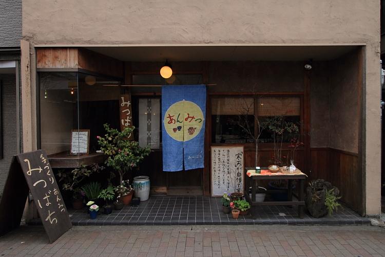 下鴨神社(賀茂御祖神社)_e0051888_22433197.jpg