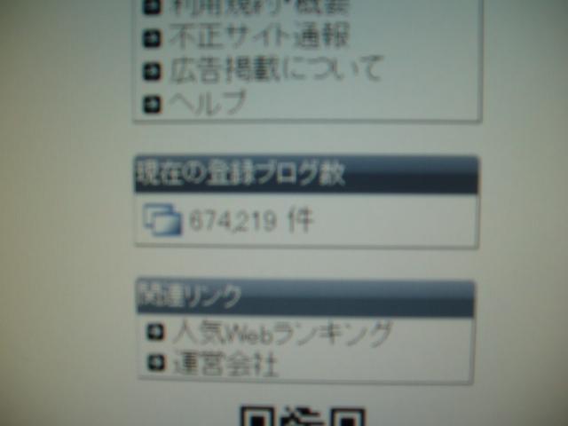 目指せTOP10!!(新川店)_c0161601_22131447.jpg