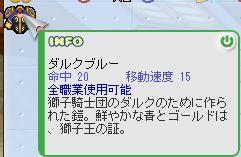 b0169804_2133282.jpg