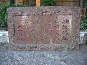 神田橋門 (「三十六見附」)_c0187004_21264723.jpg