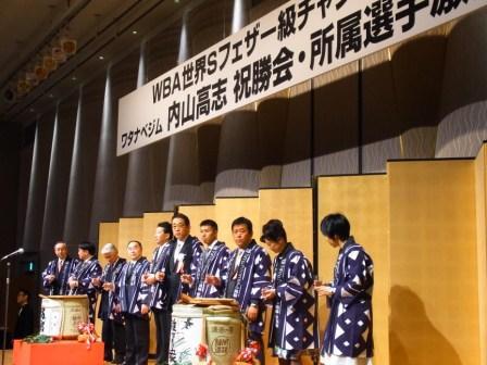 内山さん祝勝会!_f0192306_4431123.jpg