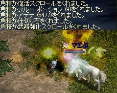 f0178315_9402100.jpg