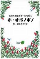 青太陽水もIGF-1増える!! 1/25(火)_b0069918_120124.jpg