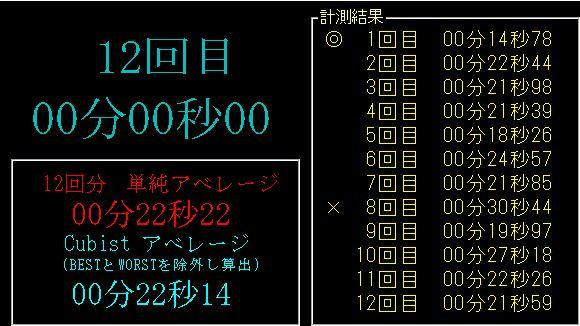 f0056930_1434486.jpg