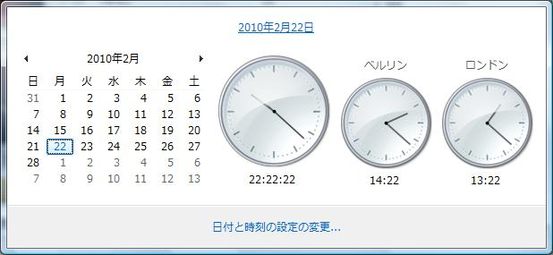 d0005632_015022.jpg
