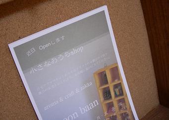 a0107434_2341067.jpg
