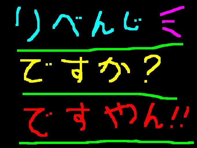 f0056935_18344870.jpg