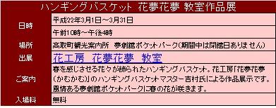 b0187737_21423916.jpg