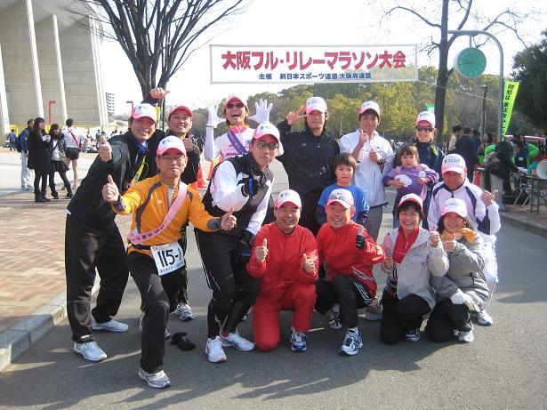 2/21 大阪フルリレーマラソンに参加してきました_e0108337_81632.jpg