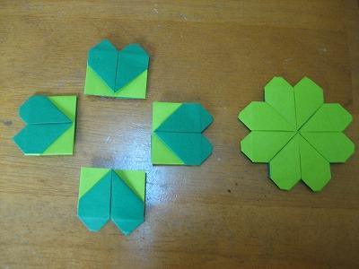 紙 折り紙 クローバー 折り紙 : zougumi.exblog.jp