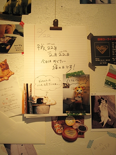 平成22年2月22日の手紙_b0189039_23385129.jpg