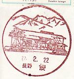 f0202151_19543817.jpg