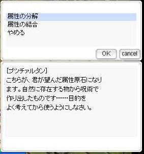 d0044652_15102026.jpg