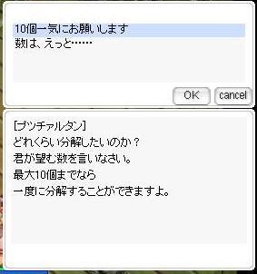 d0044652_15105959.jpg