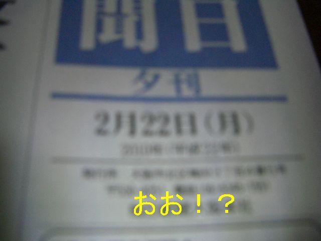 f0053952_1283426.jpg