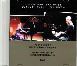 PCで NHK BS-HI TVを録画してDVD_e0166355_10342740.jpg