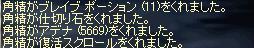 c0020762_1361711.jpg