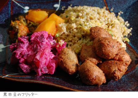 黒目豆のフリッター、アワとキノアのチャーハン_a0080964_17293214.jpg