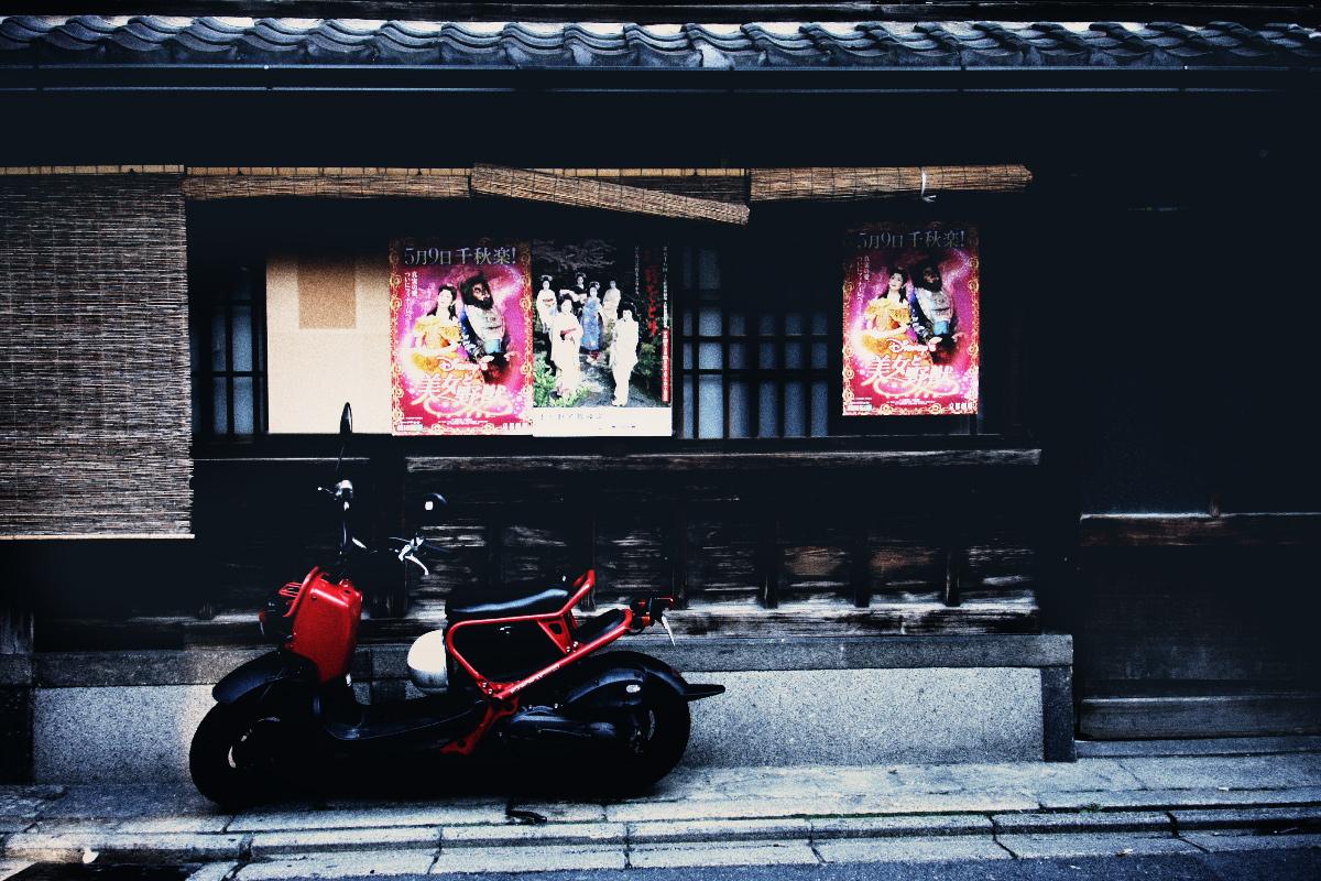 京都 DE スナップ 5_f0021869_071263.jpg