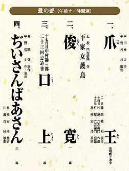 b0078675_19171826.jpg