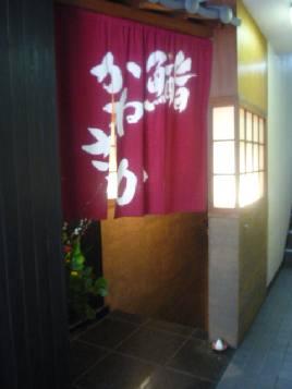 渾身の寿司は銀座「かねさか」で_a0138976_18422827.jpg