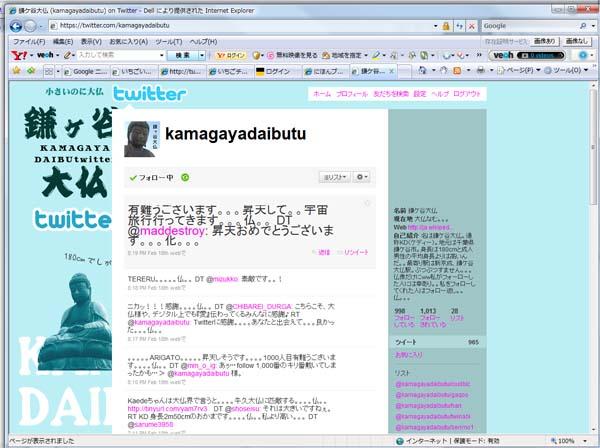 b0089483_0583862.jpg