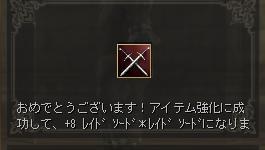 c0151483_1944693.jpg