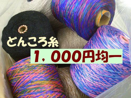 c0221884_2015776.jpg