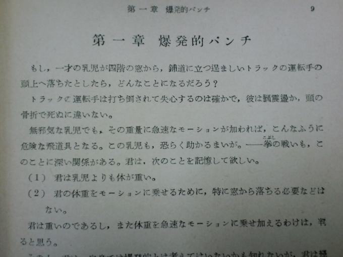 2010/02/23    せと_f0035084_1405817.jpg