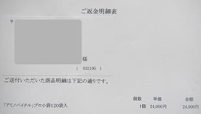 f0202990_23264035.jpg