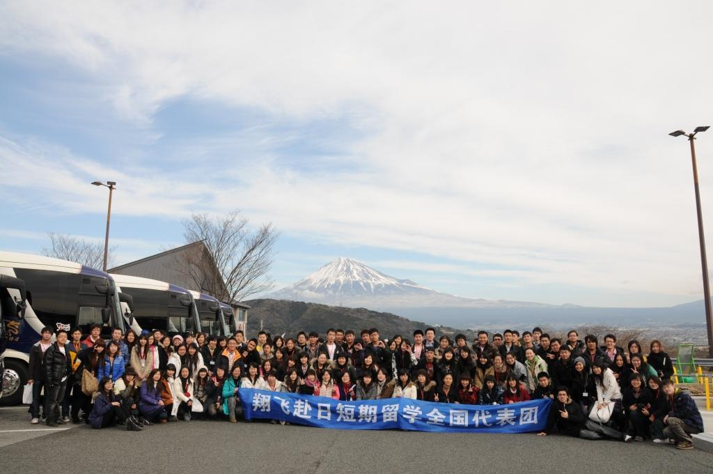 2010年冬季【翔飞日本短期留学】第七期圆满落幕_d0027795_1033588.jpg