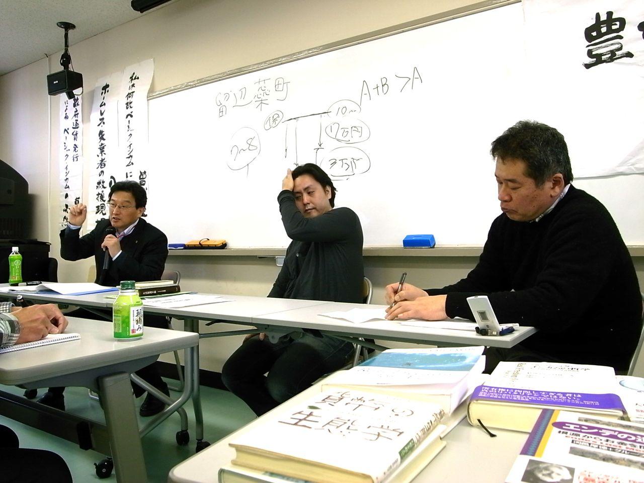 ベーシックインカム@松本報告_e0105099_1242982.jpg