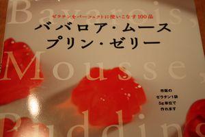f0196800_0215679.jpg