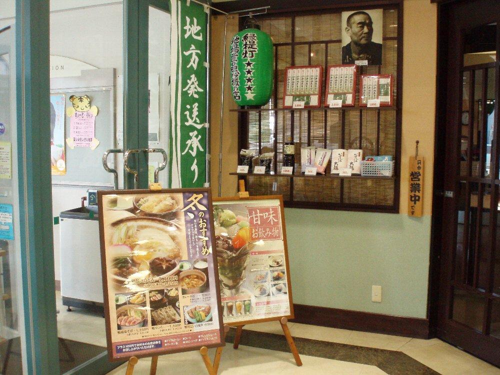 映画「おとうと」と小島屋の日本そば_e0087201_2385322.jpg