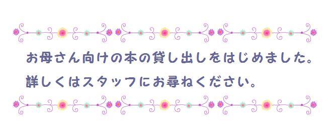 f0142009_13191049.jpg