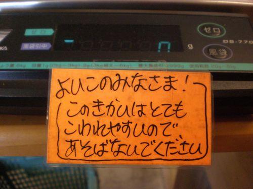 b0172911_182557.jpg
