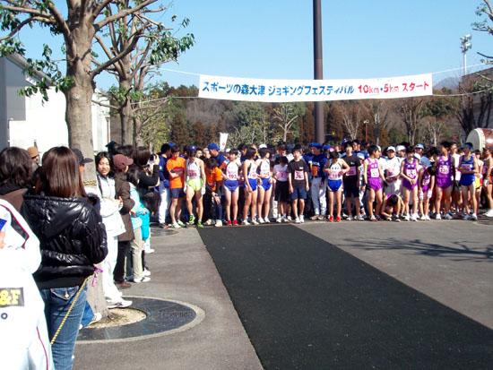 熊本 大津町ジョギングフェスティバル_e0048413_219191.jpg