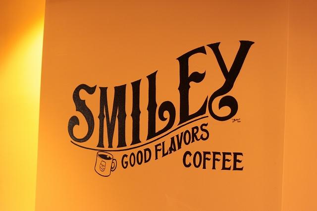 SMILEY Restaurant&Cafe_a0095515_23195897.jpg