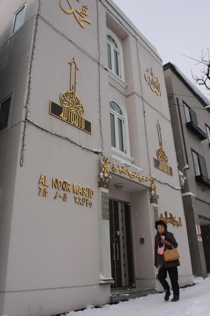 小樽  「アル・ノール・マスジッド」日本最北のモスク_b0061717_1164933.jpg