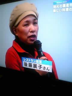 地産地消の研修会_d0063218_1448538.jpg