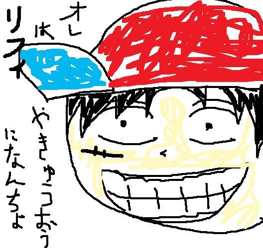 f0056119_02252.jpg